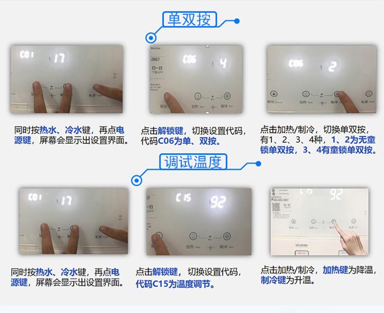 商用租赁立式冷热双出水带童锁净水器产品功能特点图片7