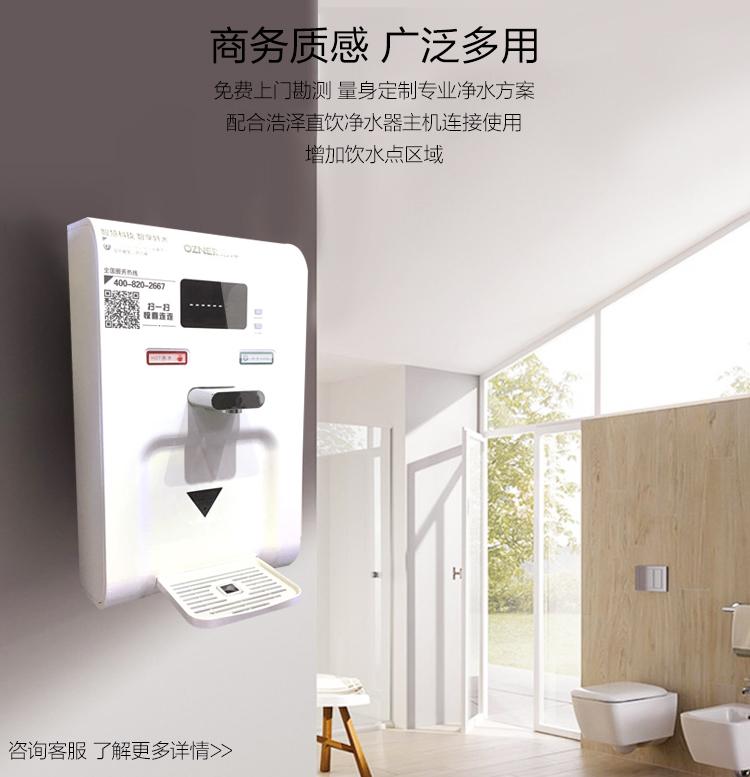 商用租赁式净水器壁挂式管线分机产品功能图片3