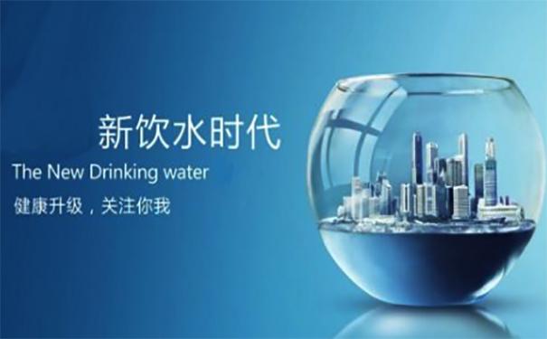 新饮水时代