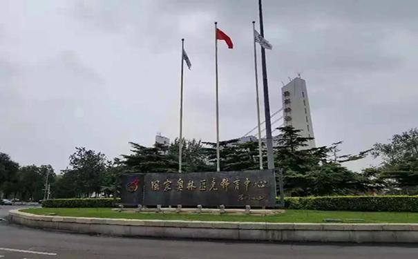 国家奥林匹克体育中心图片1