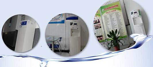商用净水器图片1