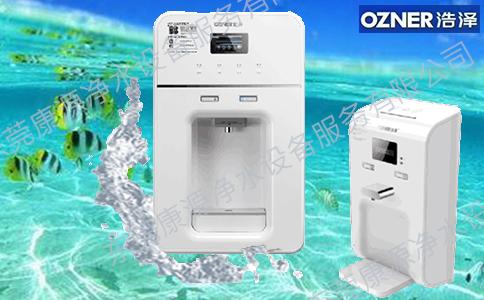 浩泽-A6系列-JZY-A6G款净水器价格